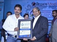 NIIFS_Award6